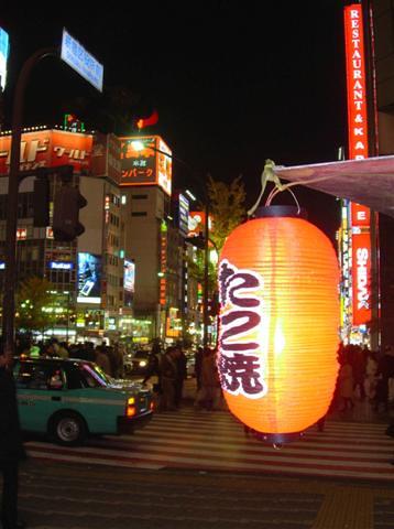 Shinjuku class=