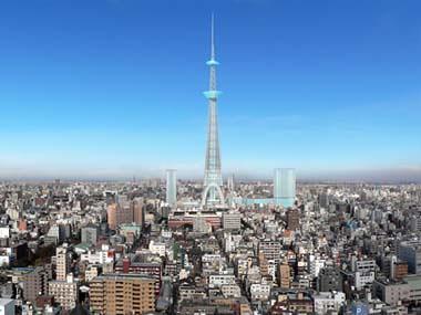 Tokyo Tower 2 class=