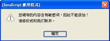 365Key_Filter