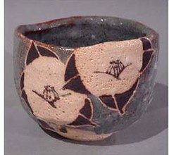 Toshisada Wakao teabowl