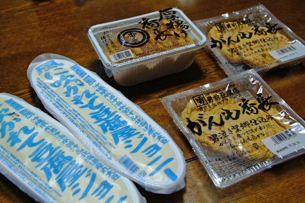 Otokomae Tofu