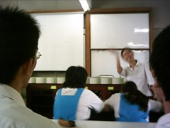 Physic lab