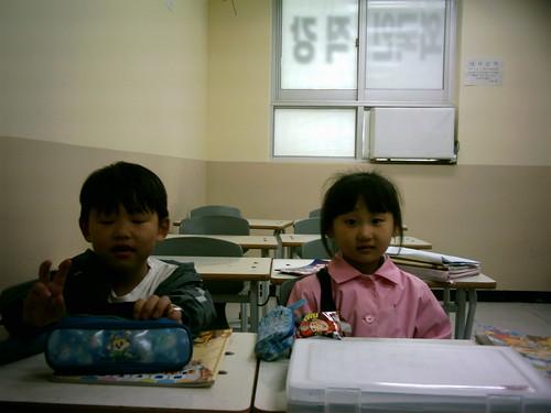 First grade babies