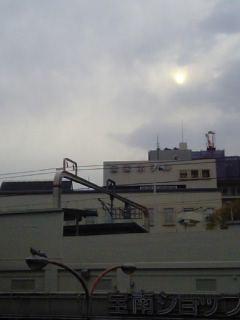 city industria