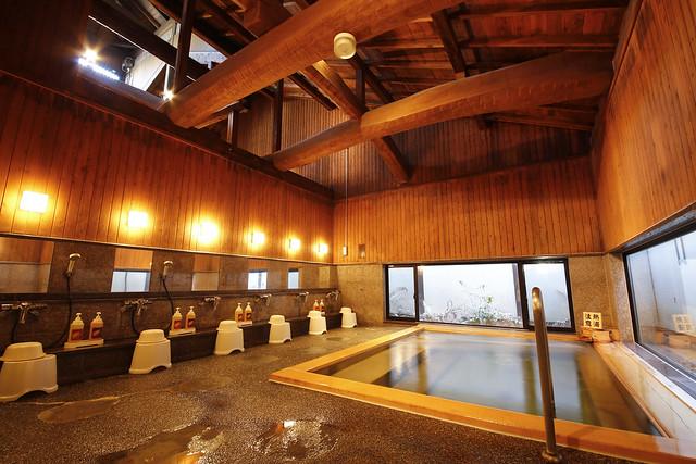 Yanagi-yu Bath