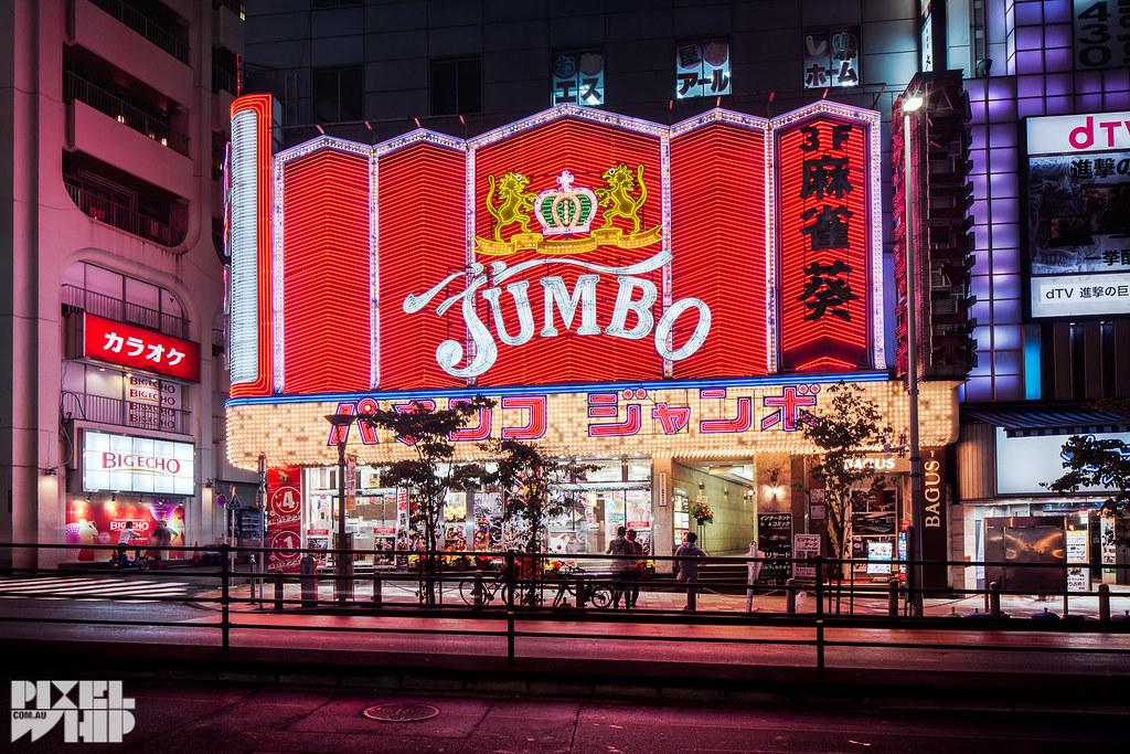 JUMBO NEON - Shinjuku Tokyo