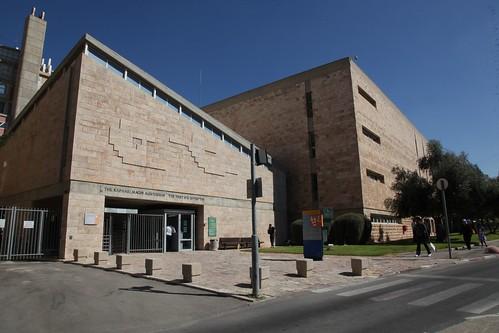 Raphael Magid Auditorium, Ein Kerem Campus