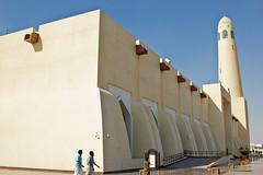 Outside Qatar's grand mosque