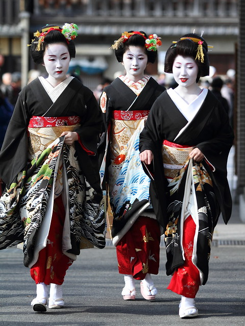 New Year's Greeting ---Traditional event in Kyoto---