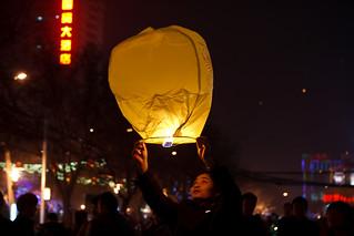 Lantern Festival 2011 - Weinan, Shaanxi, China   by Akira2506