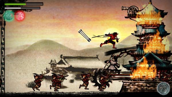 Sumioni: Demon Arts for PS Vita: Classic Japanese Art, Mod… | Flickr