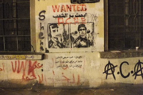 """Graffiti against the police """"eye sniper"""" accused of deliberately blinding protesters 
