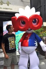 La mascota dels 100 anys de la Republic of China (Taiwan)