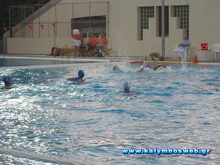 THETIS CUP - Women's International Water Polo Tournament