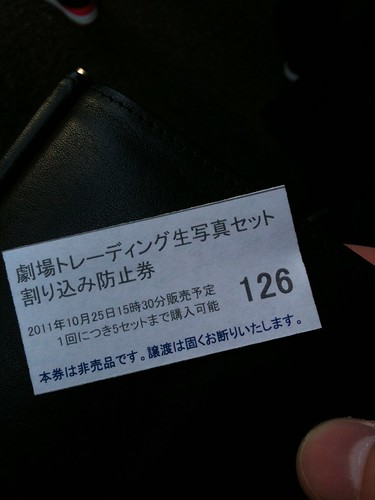 In line to get AKB48 montly photos | by kalleboo