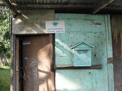 wo, 12/10/2011 - 06:44 - 074. Postkantoor op het eiland Erromango, Vanuatu