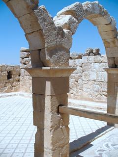 Arch and Mosaic Floor at Umm ar-Rasas