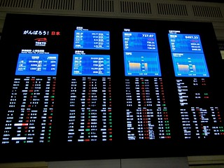 Tokyo Stock Exchange   by Dick Thomas Johnson
