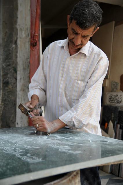 stone mason in cairo