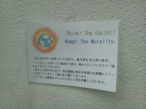 Think! The Earth! Keep! The Morality! | by kalleboo