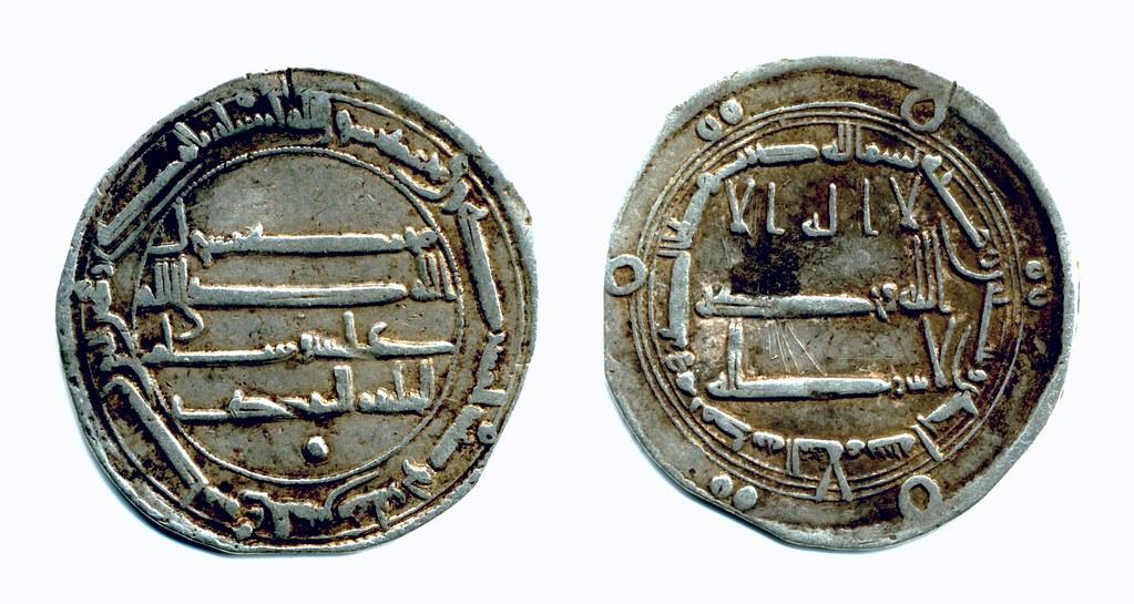 Islamic sliver coin 'Derham'