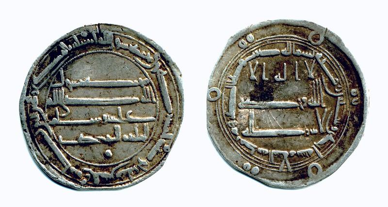 """Islamic sliver coin """"Derham"""""""