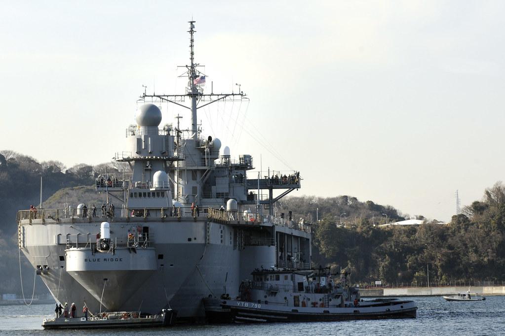 USS Blue Ridge transits to dry dock at Command, Fleet Acti