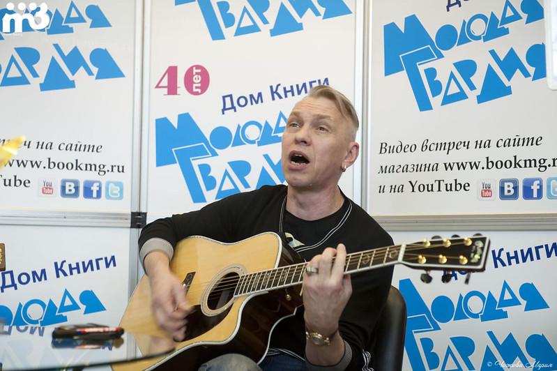 Александр Скляр (32)