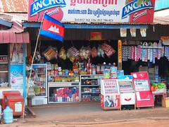 Local convenience store  (Ban Lung, Cambodia 2011)