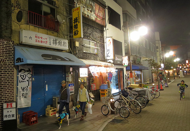 Asakusa, Tokyo streetscene