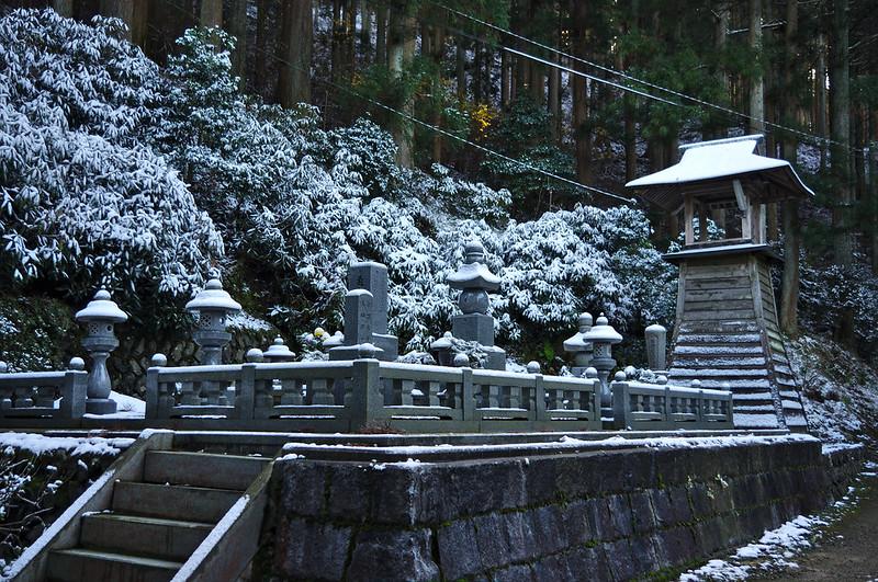 Le temple Yokomine-ji sous la neige