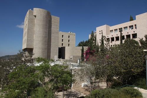 Faculty of Medicine, Ein Kerem Campus