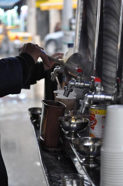 wet arabian coffee