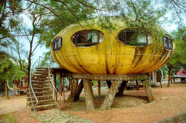 Wanli UFO house