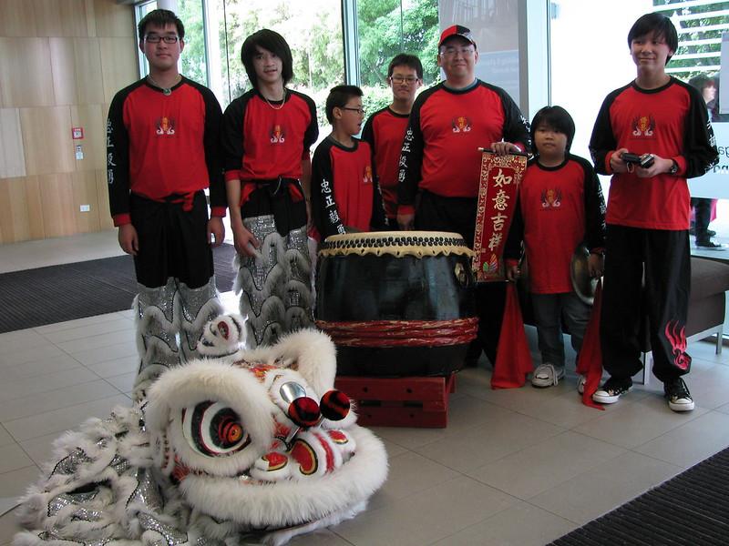 Qiao Yi Lion Dance Team at Upper Riccarton 2