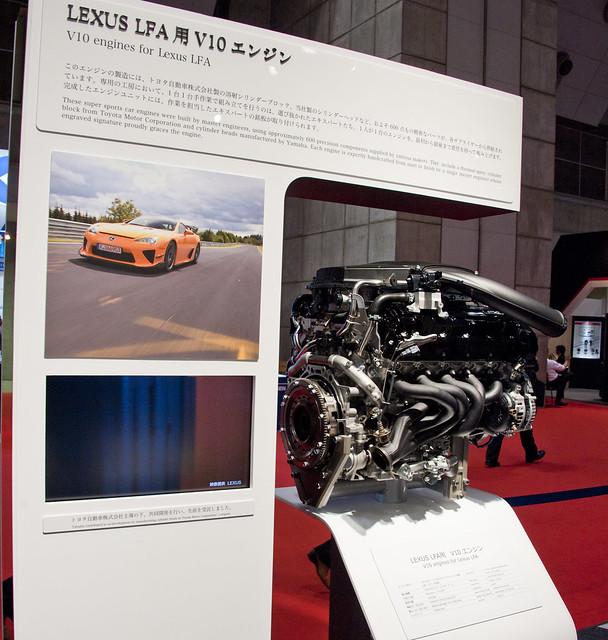 YAMAHA / TOYOTA FLA V10 Engine