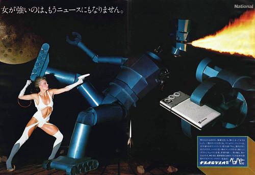 Matsushita's National radio player, 1977.