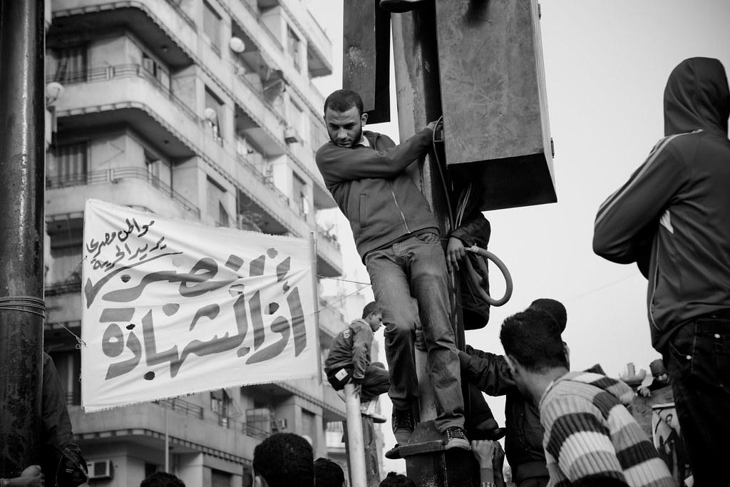 Victory or Martyrdom النصر أو الشهادة