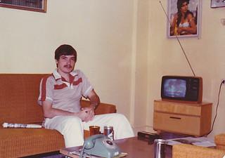 Saudi Arabia - Cairo Hotel Lobby - Riyadh in 1979
