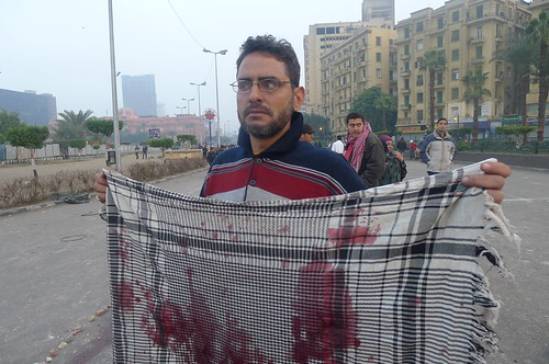 square december 20 tahrir bloodshed 2011