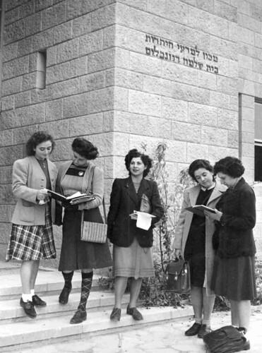 Institute of Jewish Studies, Mt. Scopus Campus