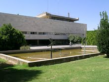 National Library, Edmond J. Safra Campus