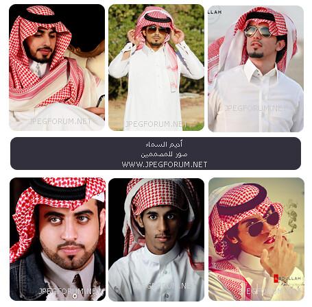صور للتصميم صور شباب سعودي بالشماغ صور شباب خليجي بالشماغ Flickr