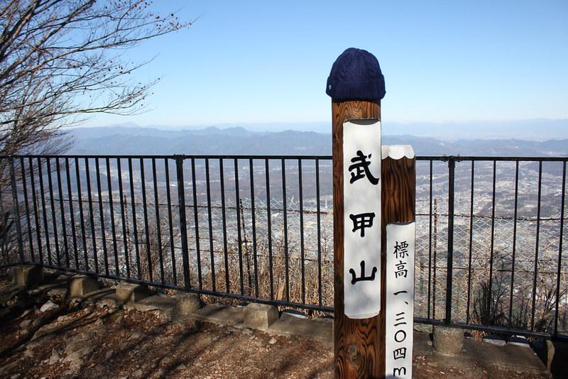 武甲山頂上