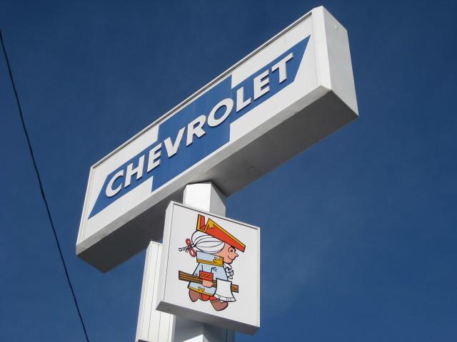 Chevrolet Special Financing Bellflower George Chevrolet