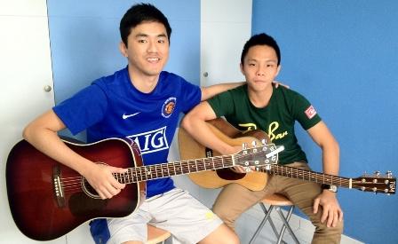 Private guitar lessons Singapore Ming Jun