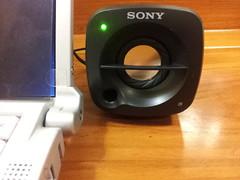 2012/01/31 (火) - 6:21 - Taken with picplz.