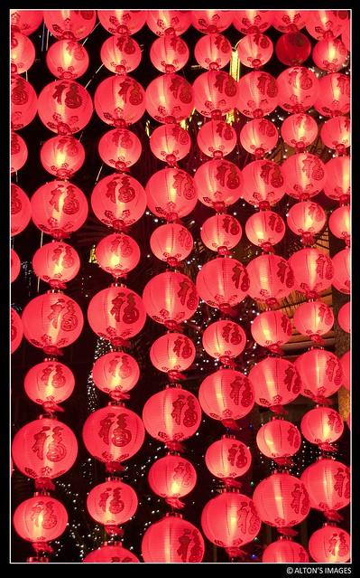 New Year Lanterns at the Hotel Lisboa