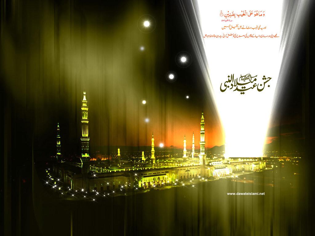 islamic wallpaper jashn e eid milad un nabi 12 a photo on flickriver islamic wallpaper jashn e eid milad