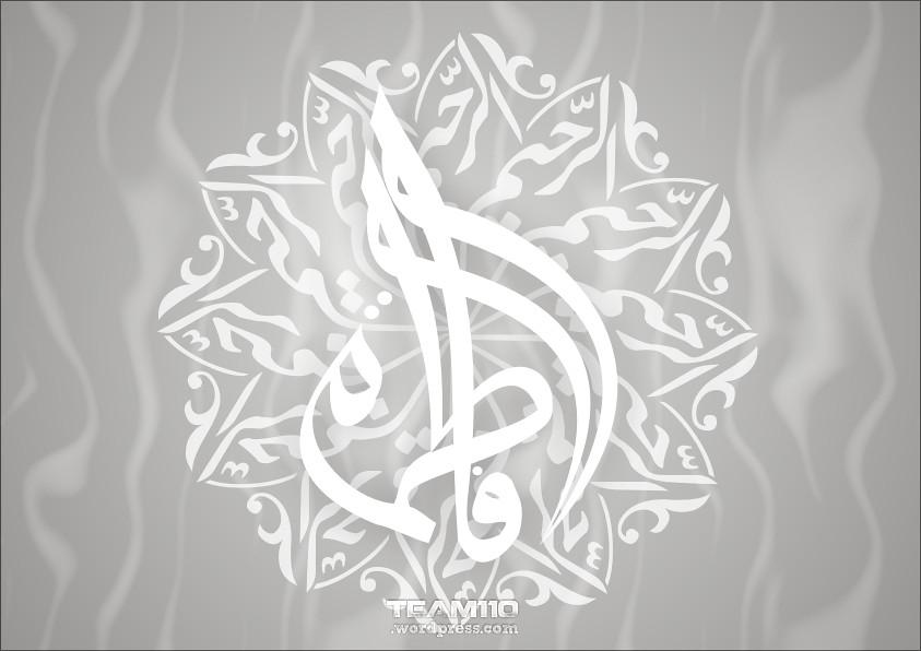 Janab E Fatema Sa Wallpaper Hazrat Janab E Fatema Zahra